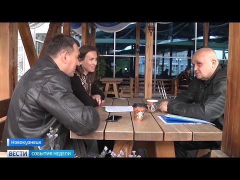 В Новокузнецке открылись веранды летних кафе