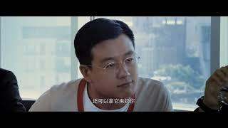 『鄭立德的談判電影101』:Leader's 雙贏談判力~電影『海闊天空』(10/9)中「是競爭,還是合作?也許我們可以一起把餅做大的商業談判技巧!」~