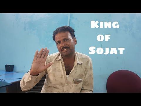Sojat Ki Kahani Barkat Bhai Ki Jubani.