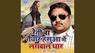 Gambar cover Inkar Hasua Me Taniko Na Dhaar Ba
