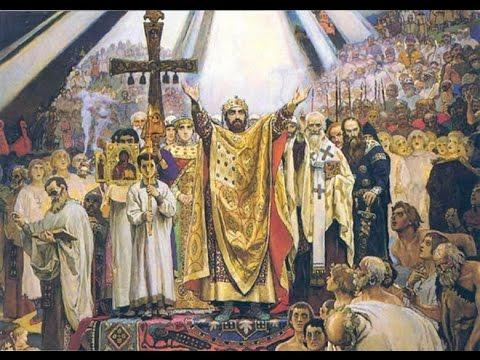 Когда на самом деле крестили Русь?