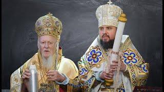 Томос о зависимости: куда сгоняют православных украинцев