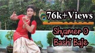 Shyamer O Bashi Baje Kon Se Brojo Pure   শ্যামেরও বাঁশি বাজে  Dance Cover   Janmashtami Special
