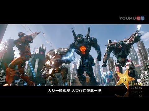 Trailer siêu phẩm Siêu đại chiến thái bình dương phần 2   pacific rim 2 thumbnail