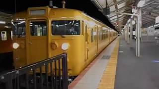 山陽本線普通列車・徳山へ向け下関駅を出発