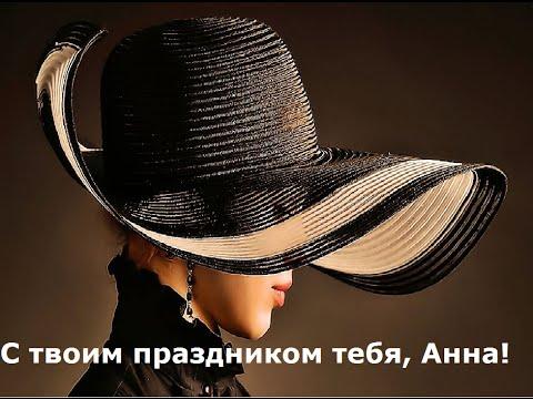 Купить семена Астра Русский размер Розовая Соната. Семена