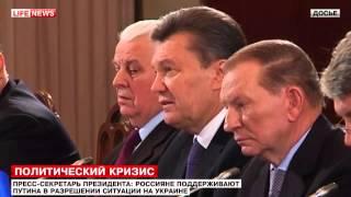 Песков: Россияне поддерживают Путина в действиях на Украине!