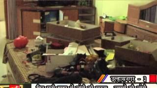 knews Ulhasnagar : News Of Theft  2013.05.27 6/6