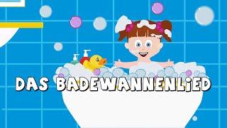 Das badewannenlied - Kinderlieder zum mit singen - german bath song