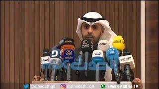 ندوة قانون التقاعد المبكر – الجمعية الاقتصادية الكويتية