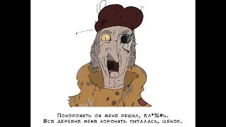 Терминатор 5  Генезис — Русский трейлер