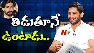 Naga Chaitanya about Rana's Marriage || Rarandoi Veduka Chuddam  Interview | NTV