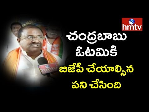 Somu Veerraju Face To Face Over BJP & YCP  Victory  | hmtv