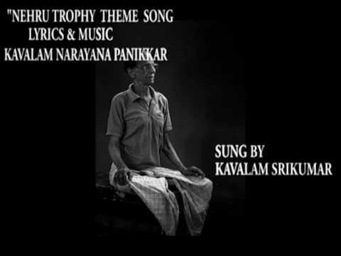 VALLAM KALI THEME SONG 2011
