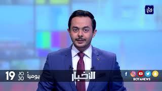 سمو الأمير فيصل يؤكد أهمية النهوض بواقع المحافظات - (1-1-2018)