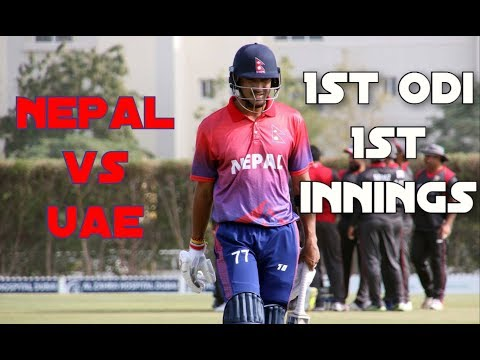 Nepal Vs UAE Live 1st ODI, First Innings Highlights