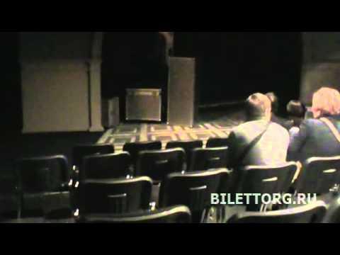 Моссовета схема зала, сцена