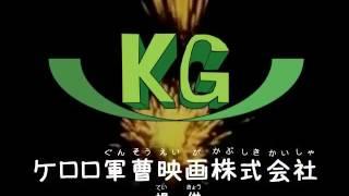 日本の映画制作会社の偽のロゴを偽造する。