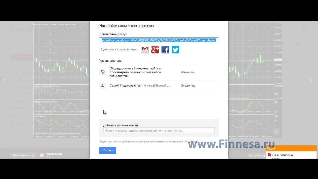 Как загрузить файлы на гугл диск - YouTube