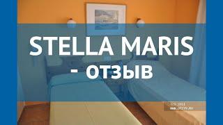 STELLA MARIS 3* Испания Коста Брава отзывы – отель СТЕЛЛА МАРИС 3* Коста Брава отзывы видео