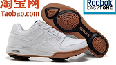 Reebok (мфа: /ˈriːbɒk/, произносится — ри́бок) — международная компания по. На ногах у победителя были кроссовки фирмы «j. 'w. Foster & co».