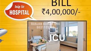LIC's Health Insurance!                                           Subscribe | Like | Comment | Share