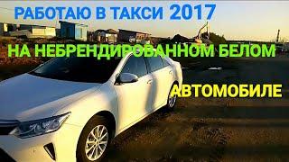 Запрет на работу в такси с иностранными правами с 01.06.2018