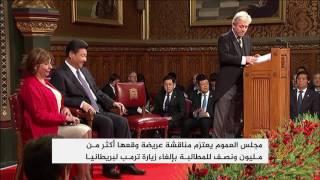 بريطانيا.. نواب يطالبون رئيس مجلس العموم باستقبال ترمب
