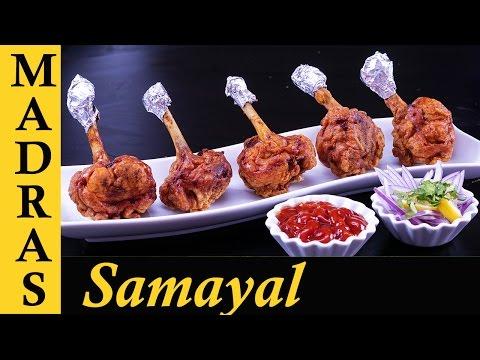 Pdf samayal tamil