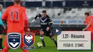 Le résumé de Bordeaux - Caen (2017-2018)