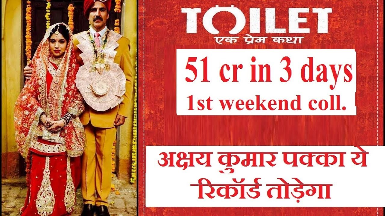 Toilet: Ek Prem Katha 4th Day Box Office Collection
