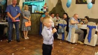 крёстный сын поздравляет свою крёстную маму с днём свадьбы