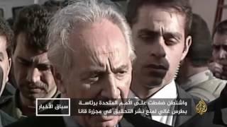 الذكرى الحادية والعشرون لمذبحة قانا