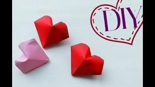 як зробити з паперу 3д серце