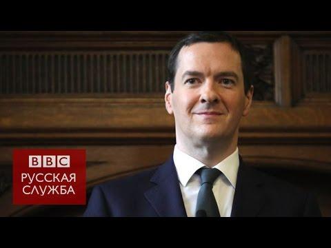 Экс-министр Осборн стал редактором газеты Evening Standard