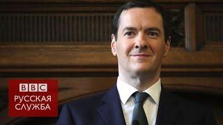 Экс министр Осборн стал редактором газеты Evening Standard