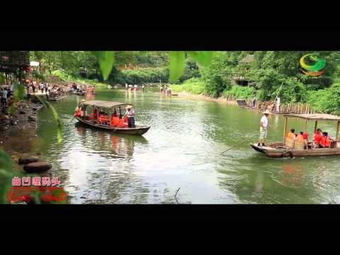 Travel Changting, Fujian, China