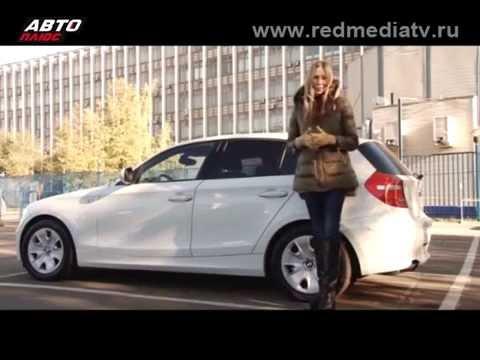 ОБЗОР BMW 1-SERIES СТОИТ ЛИ БРАТЬ???