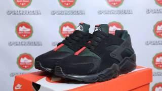 gucci Nike Air huaraches (nike Urh Gucci) Noir suede
