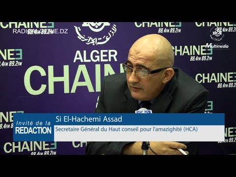 Si El Hachemi Assad secrétaire général du Haut conseil pour l'amazighité