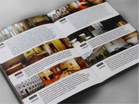 Adobe Indesign. Дизайн основных страниц каталога. Презентация. (Борис Поташник)