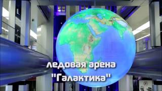 Кубок Галактики 2016