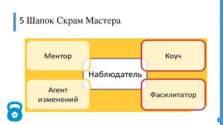 Scrum course by Pavel Ustinov. Analytics