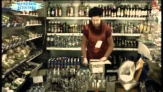 Продавщица в отрубях - Экстрасенсы ведут расследование