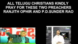 pray for Ranjith ophir and P.d.sunder rao - YouTube.FLV