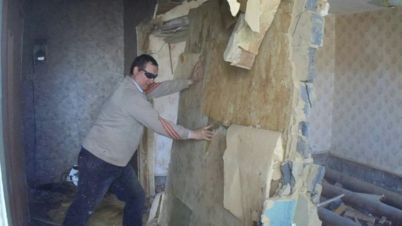 Демонтаж стены на 5