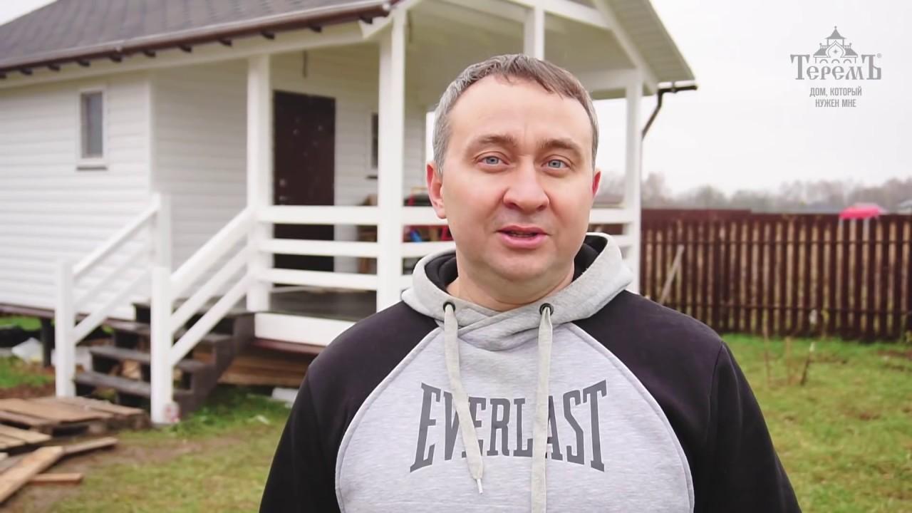 Малоэтажная страна - выставка-продажа домов на белой даче. - YouTube