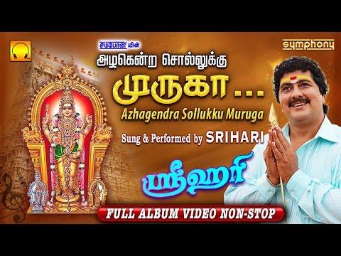 Azhagendra sollukku muruga | Srihari | Full Album video | Murugan Songs