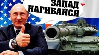 оРУЖИЕ РОССИИ ЛУЧШИЕ ИЗ ЛУЧШИХ 2017