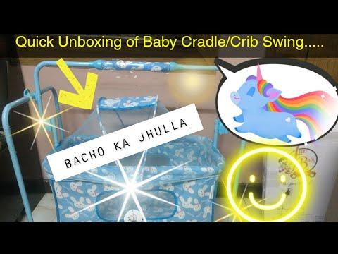 बच्चो-का-झुल्ला👶baby-cradle/crib-swing-||-quick-unboxing-&-assemble-||